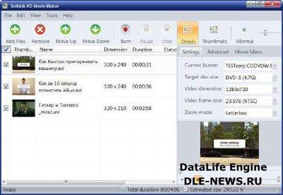 Sothink HD Movie Maker 2.2 Build 205