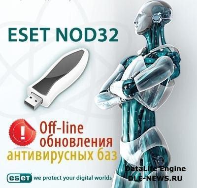 ESET NOD32 Offline Updater 6240 (20110627)
